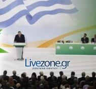 10ο Συνέδριο ΠΑΣΟΚ, ζωντανά στο Livezone.gr