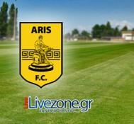 Ο φιλικός αγώνας ποδοσφαίρου μεταξύ των ομάδων Εθνικός Γαζώρου – Άρης Θεσσαλονίκης, Live στο Livezone.gr