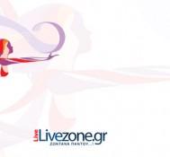 Το 2ο  Elegant Cup 2015,  ζωντανά στο Livezone.gr