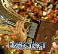 Το Final four Κυπέλλου Ελλάδος Γυναικών, ζωντανά στο Livezone.gr