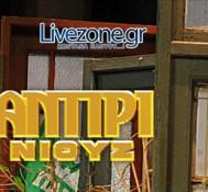 To Αλ Τσαντίρι Νιουζ, LIVE, στο Livezone.gr