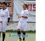 Οι Αμαζόνες του ΠΑΟΚ για το Champions League, ζωντανά στο Livezone.gr