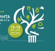 Κ.Ε.Δ.Ε.  θέματα της διαχείρισης στερεών αποβλήτων live