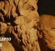 Live now : 2ο Πανελλήνιο Συνέδριο Επιστημολογίας