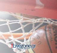 To 21o Πρωτάθλημα Βετεράνων Καλαθοσφαιριστών Live στο Livezone.gr