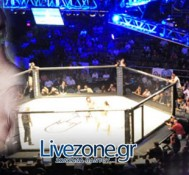 Οι αγώνες Championship Fighting Alliance (CFA) Live στο Livezone.gr