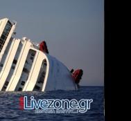 Δείτε ζωντανά την ανέλκυση του Costa Concordia