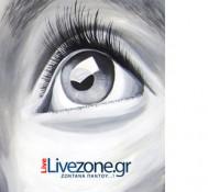 """Οι κοινωνικές δράσεις του """"suppARTing students"""" στο Livezone.gr"""