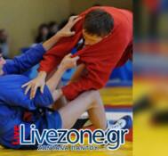 Το πανασιατικό πρωτάθλημα Sambo Live στο Livezone.gr