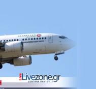Όλες οι εξελίξεις από την πτώση του αεροπλάνου στη Ρωσία στο livezone.gr