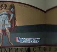 Aπευθείας σύνδεση με τον Πατριαρχικό Ιερό Ναό Αγίου Γεωργίου στο Φανάρι