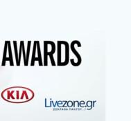 """Τα βραβεία """"YouTube Music Awards"""", Live στο Livezone.gr"""