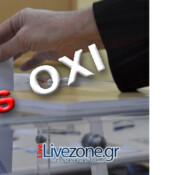 Οι πολιτικές εξελίξεις στην Ελλάδα Live στο livezone.gr