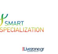 «Εκδήλωση Βραβείων Επιχειρηματικότητας στην Περιφέρεια Κεντρικής Μακεδονίας για το έργο Smart Specialization (LIVE)