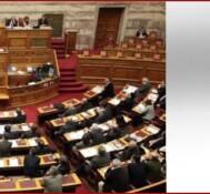 H Συμφωνία των Πρεσπών στην ολομέλεια της Βουλής των Ελλήνων LIVE